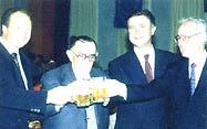 Serment de Jumelage avec Plankstadt en 1981 - archives Ville
